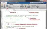 Basic MATLAB Tutorial - Using MATLAB Script Files - Featured Image